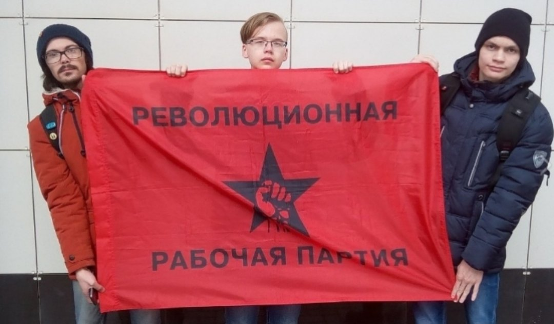 Пролетарии, кто вы... Пролетарии, где вы...