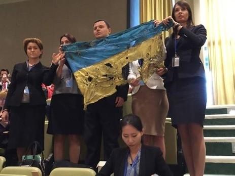 В Киеве пообещали поднять украинский флаг над Владивостоком