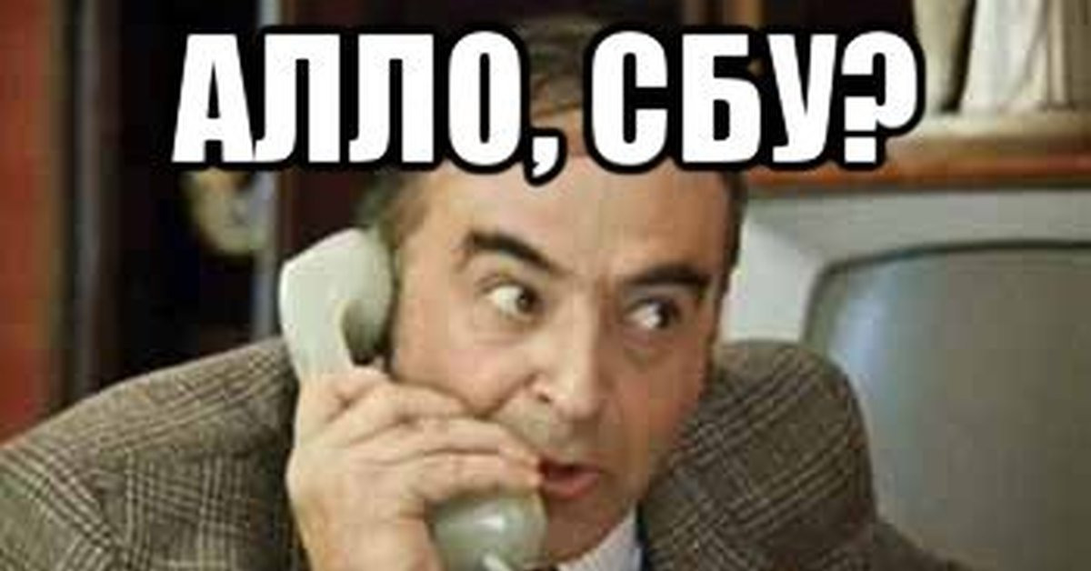 Мем об украинцах