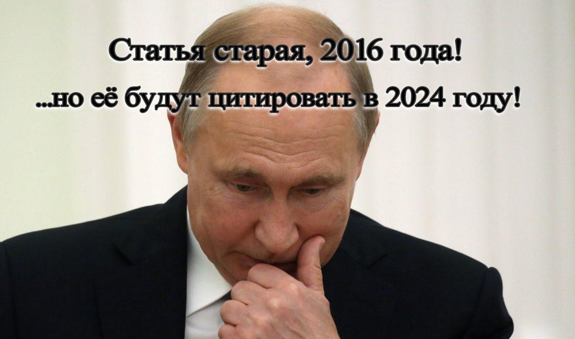 Он сделал Великий выбор или кто создал из Путина Путина! (видео)