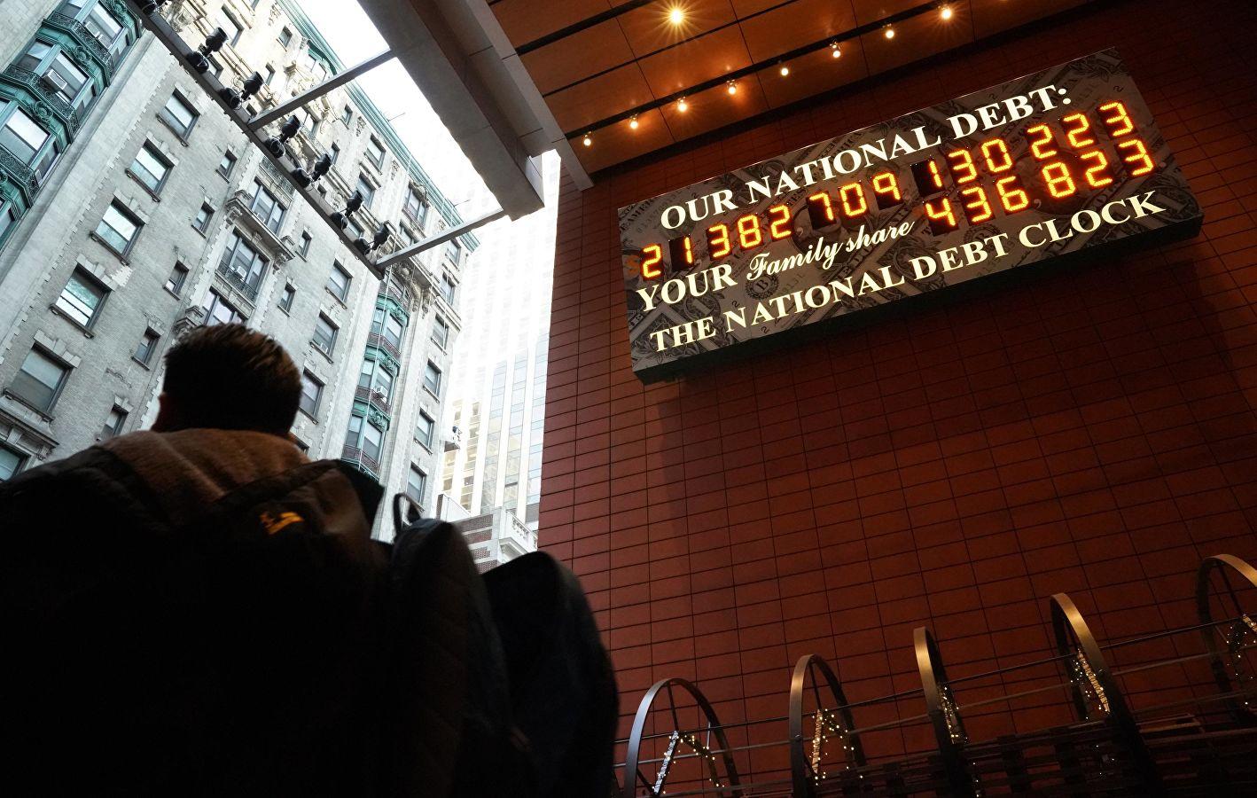 Россия в июле снизила вложения в госдолг США на 2,35 миллиарда долларов