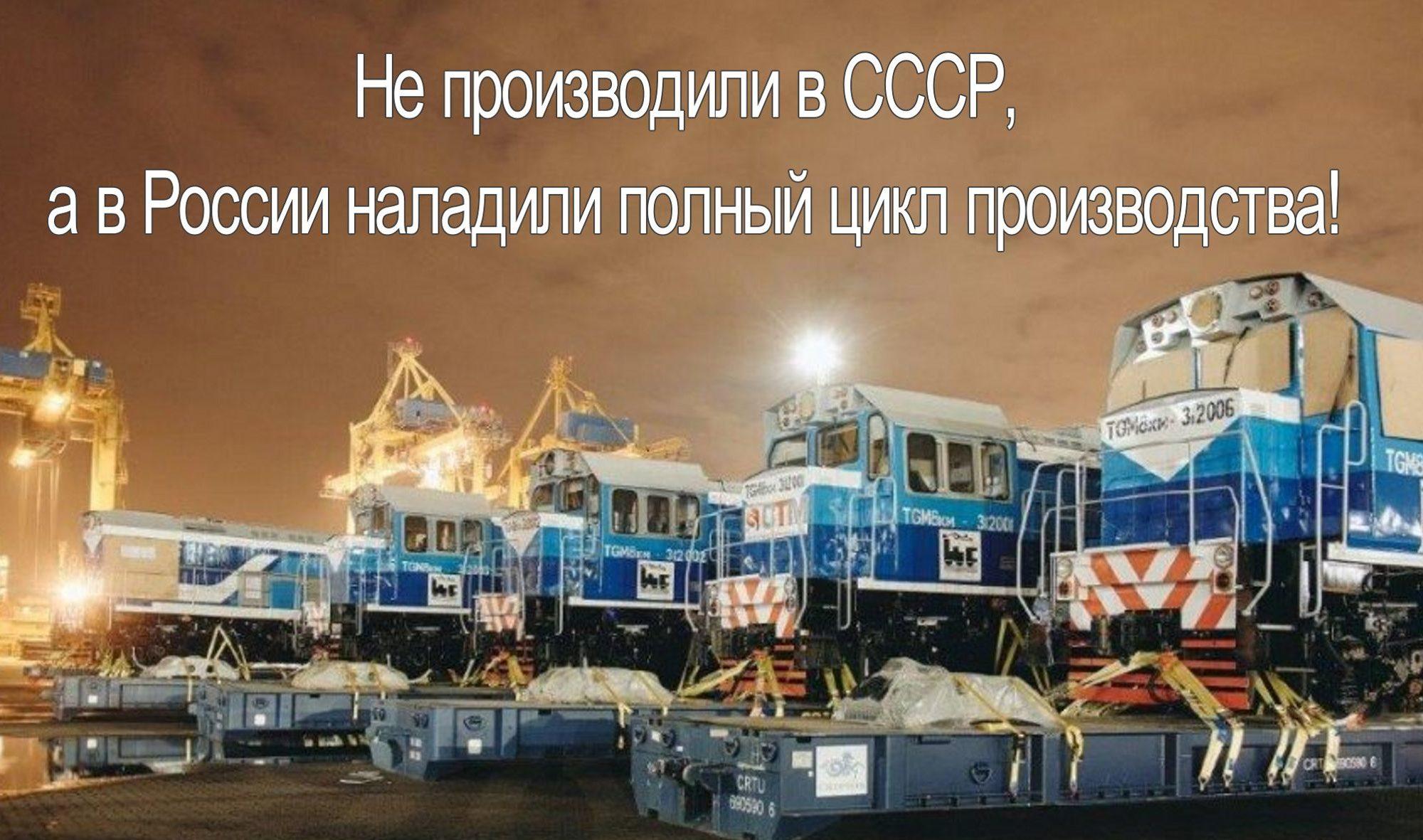 В России создали с нуля высокотехнологичную отрасль промышленности