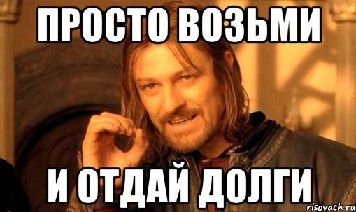 В сентябре Украине предстоит выплатить миллиард долларов по внешнему долгу