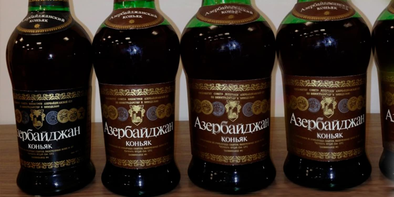 Коньяки Азербайджана: особенности, виды, марки