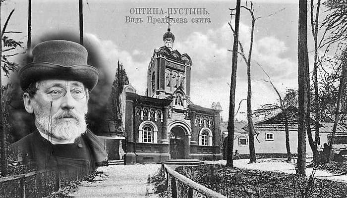 Пророк К.Н. Леонтьев про современную ситуацию России с Турцией и Болгарией
