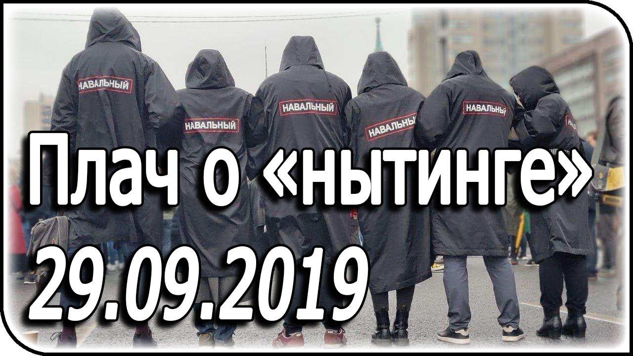 Ставка Госдепа на имбецилов совершенно не работает в России, но сработала на Украине!