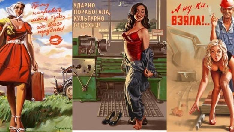 Назад в прошлое: Как я месяц жила почти как «при СССР»