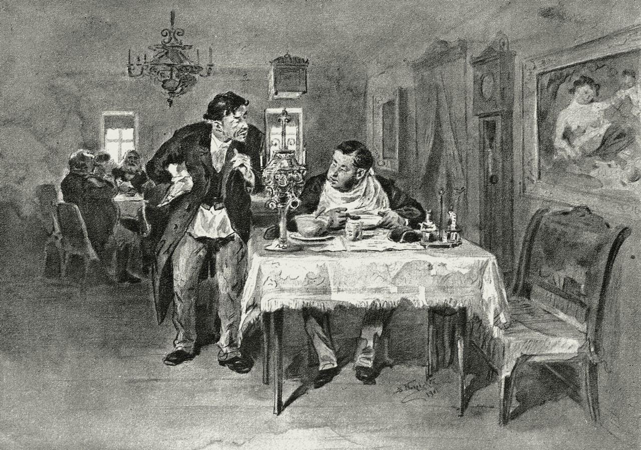 Отрывок из поэмы Н.В. Гоголя «Мертвые души» (1842).