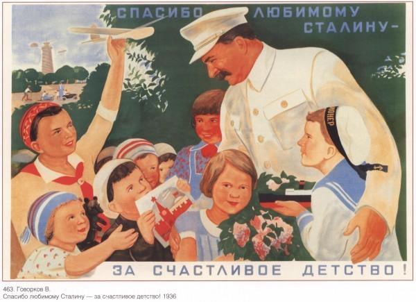 Советские плакаты о семье