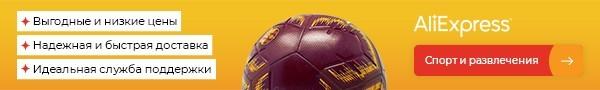 """""""ГОСТЬ"""" рассказ русского прозаика и сценариста А.С. Иванова"""