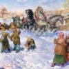 Художник Владимир Чумаков-Орлеанский. Весёлые русские горки