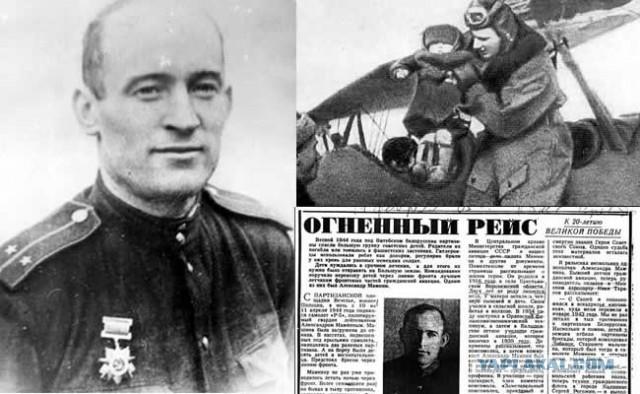Великий ПОДВИГ советского воина Александра Петровича Мамкина