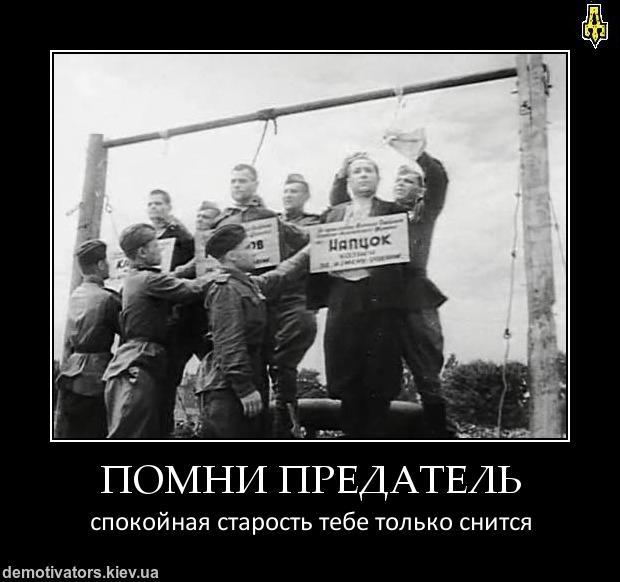 Генерал Власов - полное олицетворение современных лжекоммунистов, иуд и борцов с режимом!