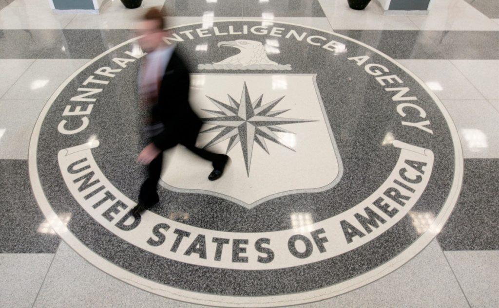 ЦРУ полвека следило за секретной перепиской свыше 120 стран