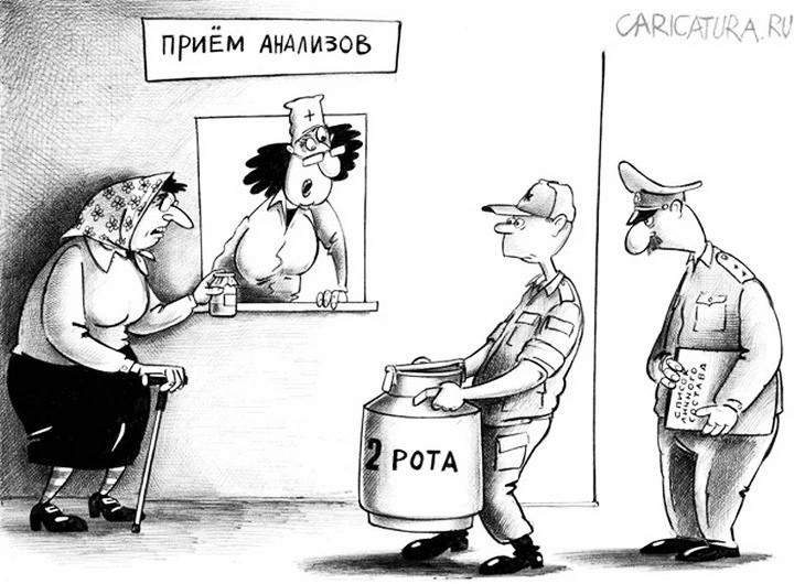 (АНАЛИТИЧЕСКАЯ РАЗВЕДКА)  анекдот