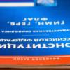 В Госдуме предложили внести в Конституцию поправку о русских