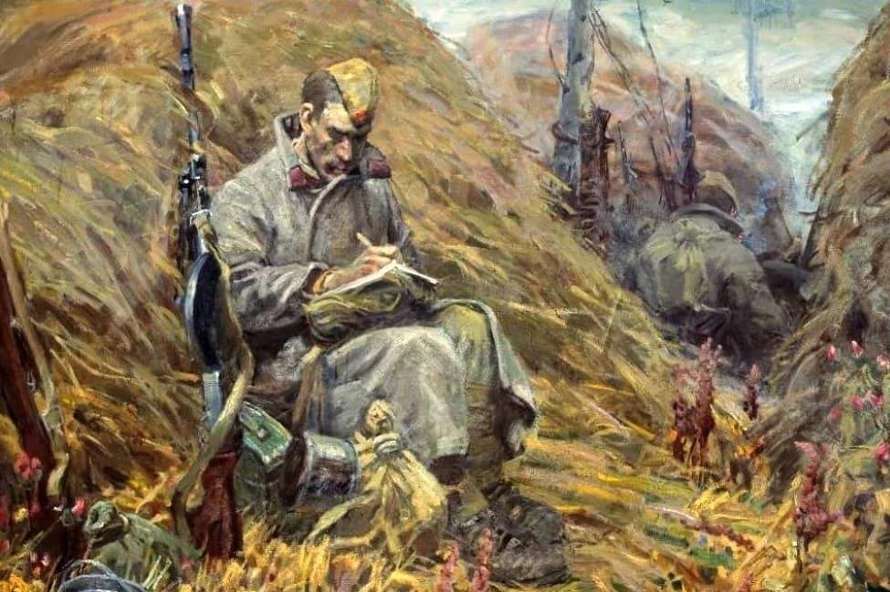 Настоящие стихи о великой войне. Часть 2