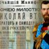 1917 (27 февраля по ст. ст.) Падение самодержавия в России в результате Февральской буржуазно-демократической революции.