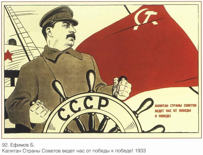 Почему Хрущёв уничтожил сталинские артели?