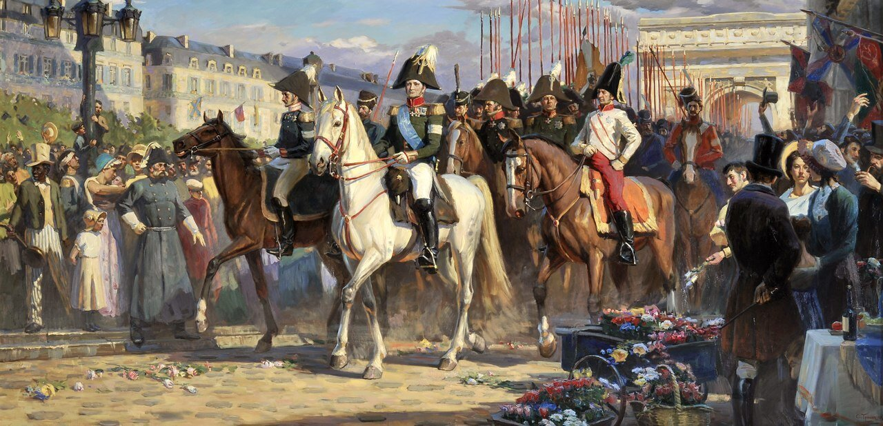 Торжественный въезд Императора Александра I в Париж