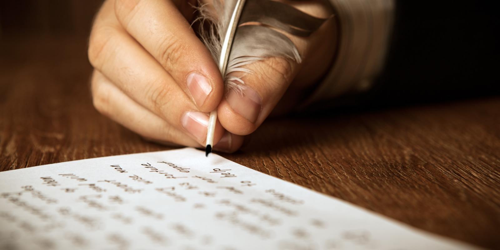 """""""Как писать романы"""" рассказ. Автор Стивен Ликок"""