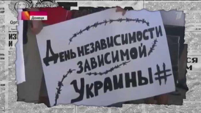 Итог независимости Украины — отсутствие уверенности в будущем