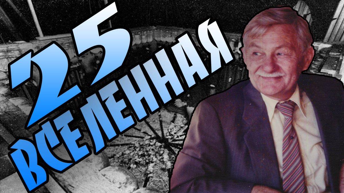 «Вселенная 25»: от чего погибнут жители идеального общества?