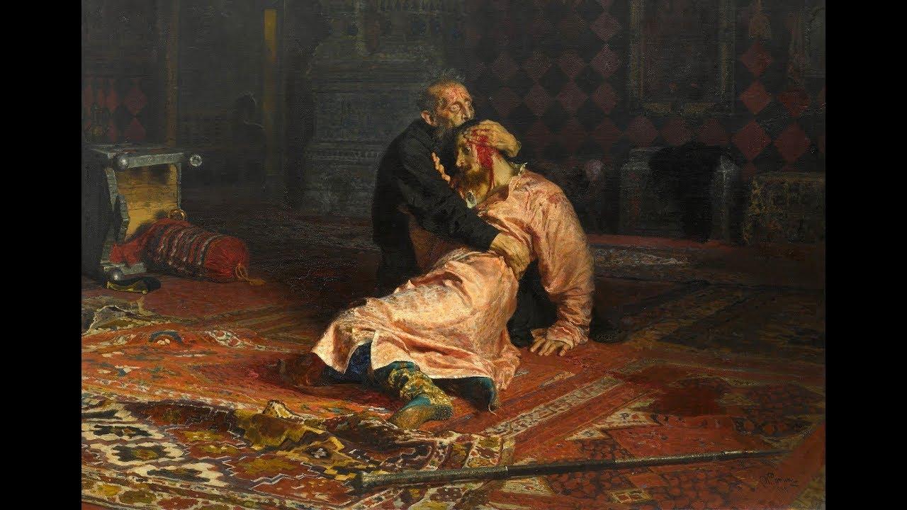 Иван Грозный, не убивающий своего сына