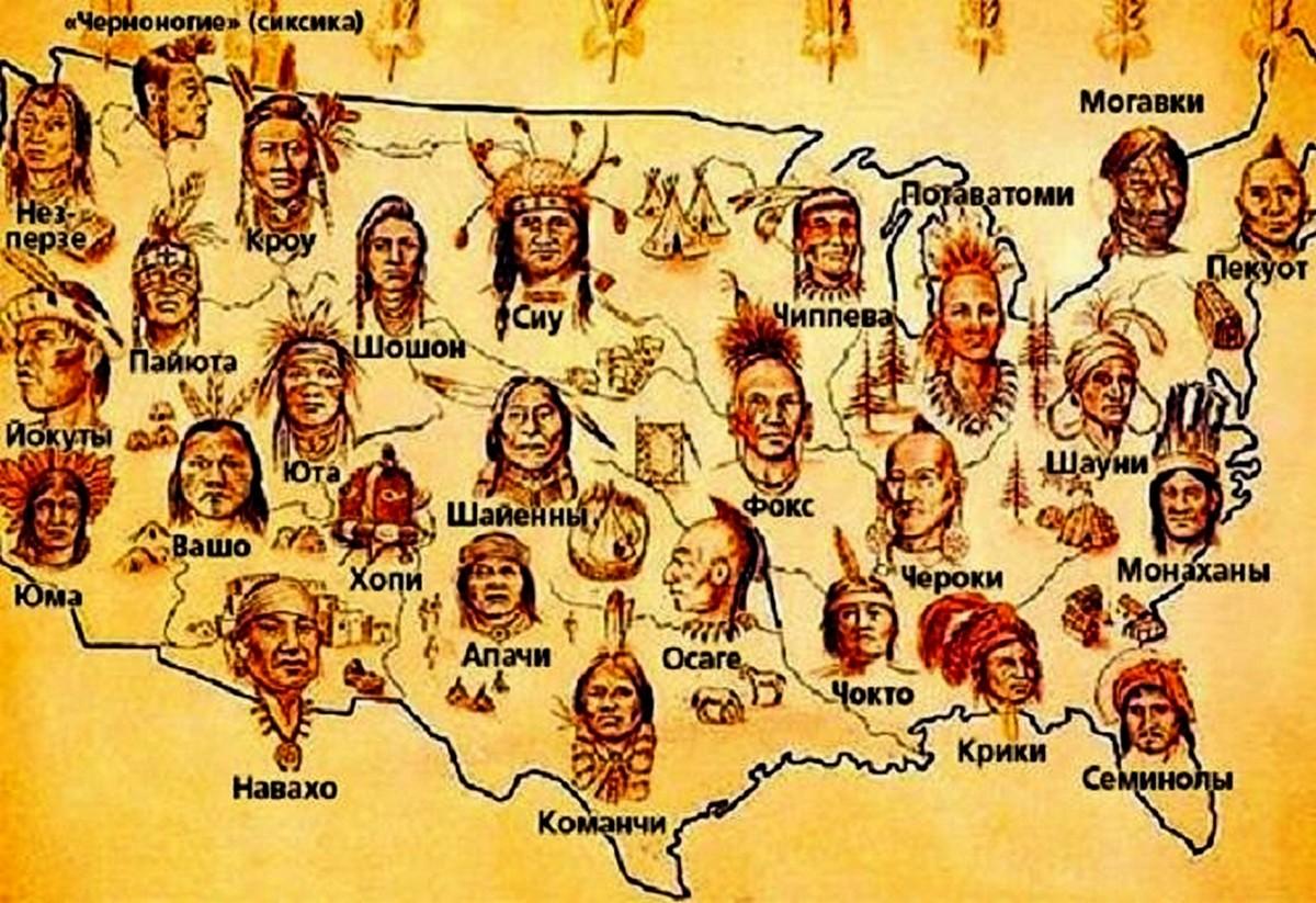Как американцы и канадцы убивали индейцев.
