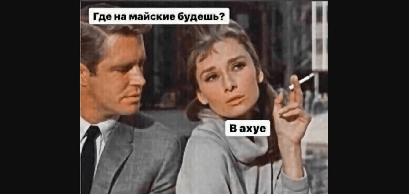 """""""ГОРЕ ОТ ЗУМА"""" стёбосказ из VK"""