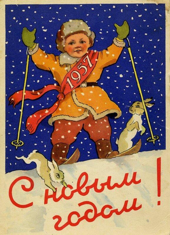 искусственной послевоенные новогодние открытки откладывал написание
