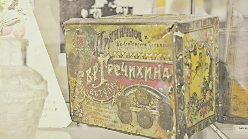 7 дореволюционных гастрономических брендов России