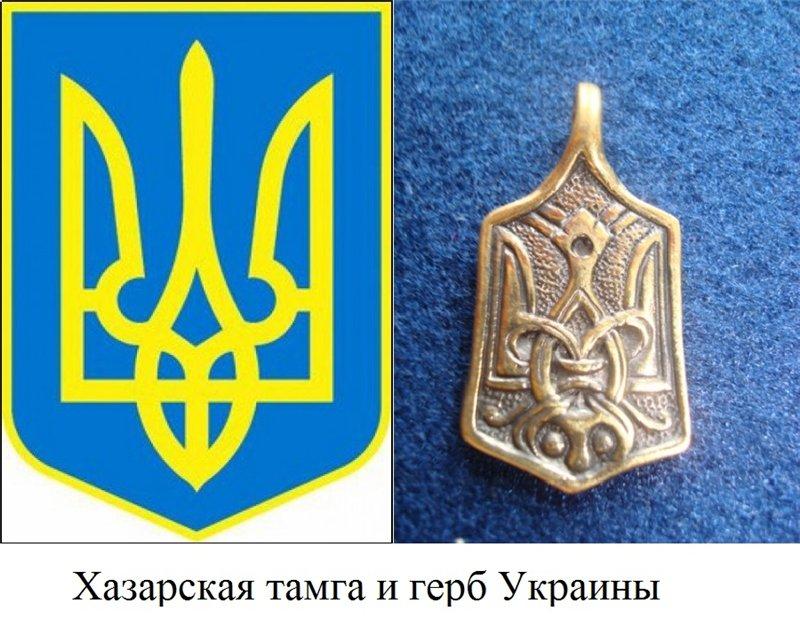Настоящая и правдивая история Украины.