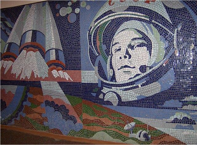 Мозаичное панно «Юрий Гагарин» (смальта), г. Жуковский (РСФСР)