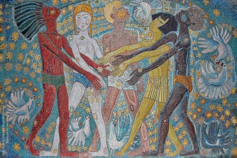 Мозаичное панно, Дворец пионеров, г. Киев