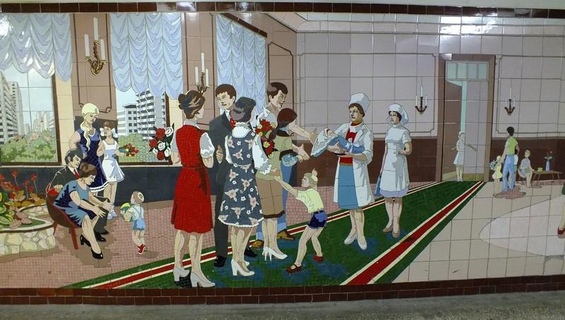 Фрагмент мозаичного панно (керамика), г. Ростов-на-Дону