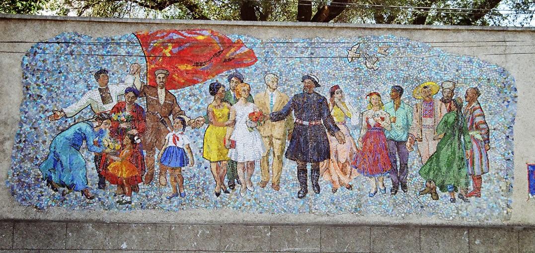 Мозаичное панно «Встреча гостей» (смальта, керамика), г. Бишкек (Киргизская ССР). Михалев А.Н. 1964г.