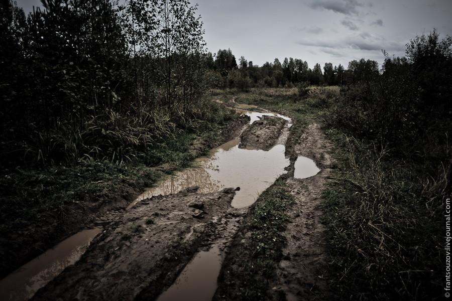 Чухлома - Лесной Терем
