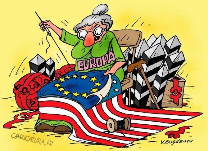 Старушка Европа.