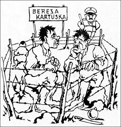 Польская карикатура 1934 года