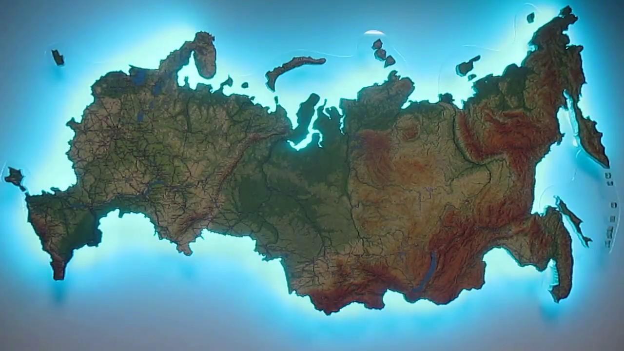 Принят закон по которому отчуждение части территории России считается экстремизмом..