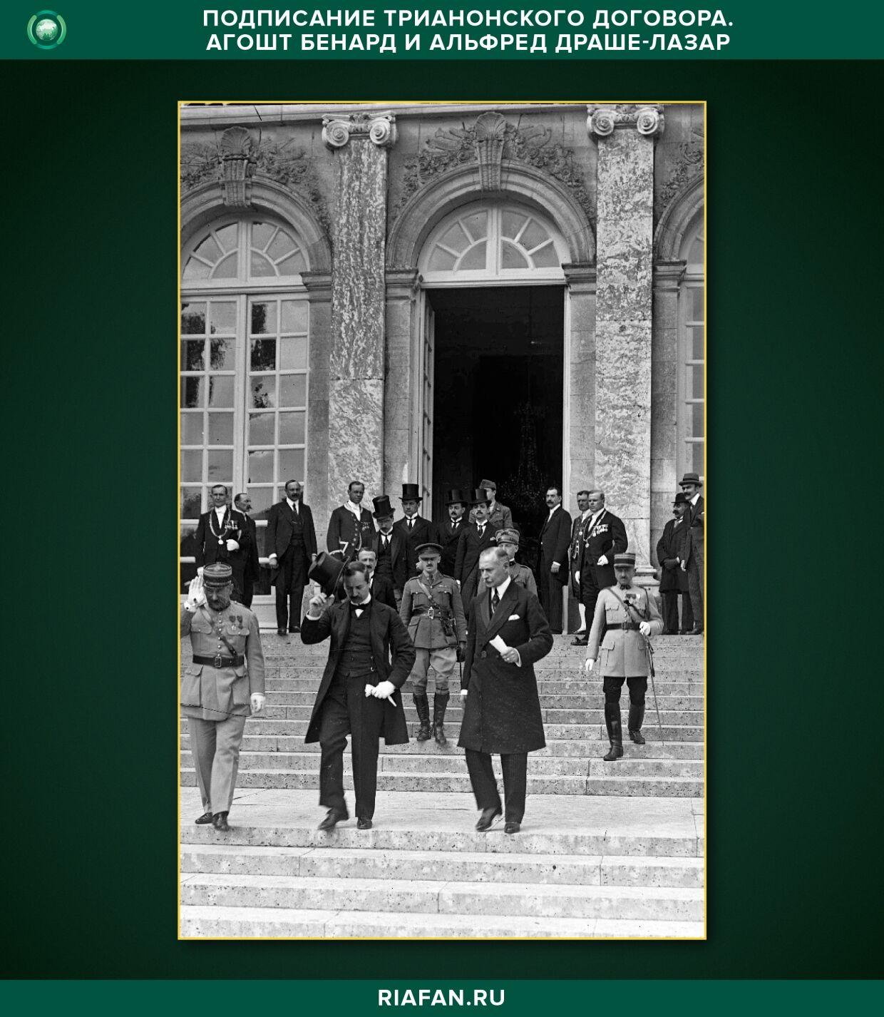 100 лет Трианону: Венгрия винит Запад в своей национальной трагедии столетней давности