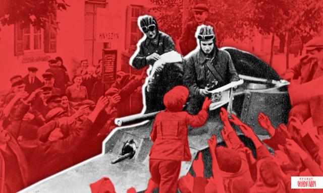 Местное население приветствует советские войска. Сентябрь 1939