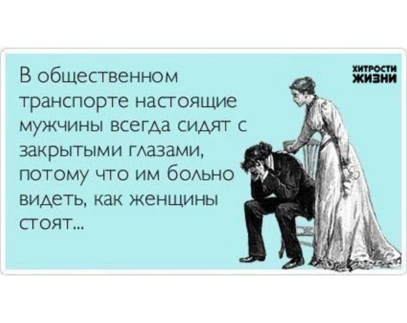 Анекдоты Про Настоящих