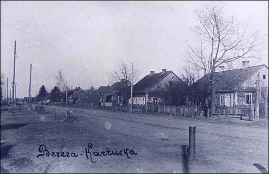 Местечковая улица