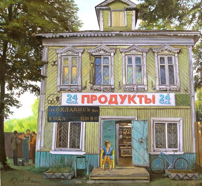 художник Филипп Кубарев картины – 25