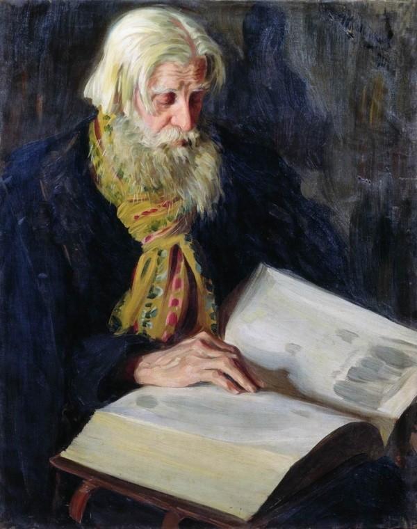 художник Иван Куликов картины – 23