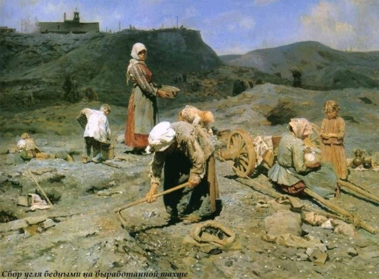 художник Николай Касаткин картины – 15