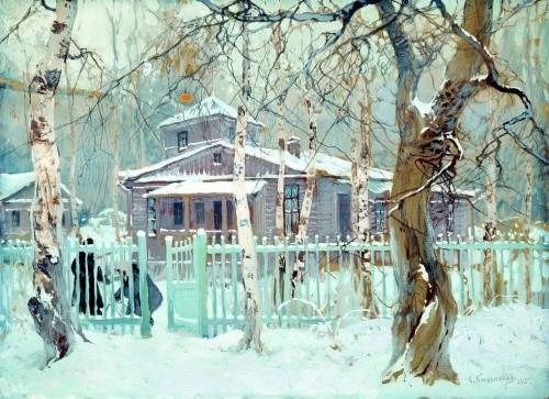 художник Степан Колесников картины – 39