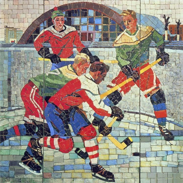 Мозаичное панно «Хоккеисты» (керамика), г. Москва (РСФСР). Дейнека А.А. 1959-1960 гг.